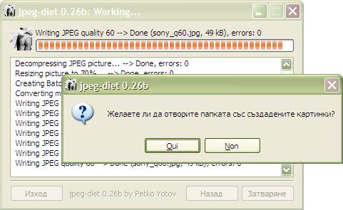 jpeg image optimizer software